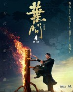 Ip Man 4: The Finale (2019) online